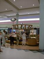 An image inside Fareham Shopping Centre